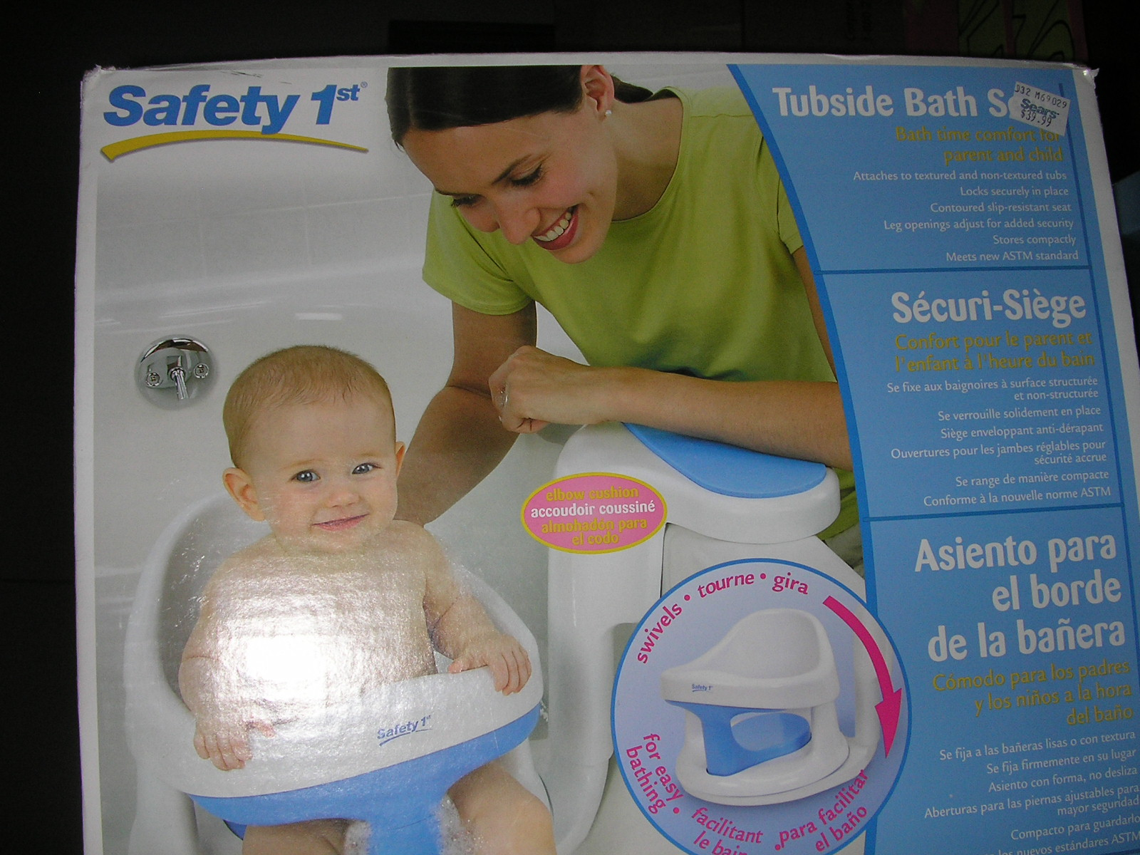 Baby Bath Seat in Lexie\'s Garage Sale Edmonton, Alberta