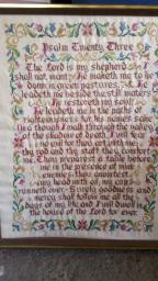 Needlepoint Psalm 23 framed