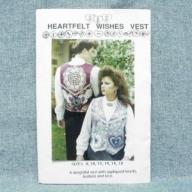 Heartfelt Wishes Vest Sewing Pattern