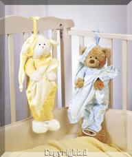New baby GUND Lights Up Musical Pull Down Crib Toy Baby Shower