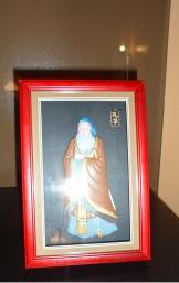 the saint of confucius