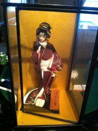 Japanese Geisha Doll in Glass
