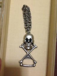 Big funky skull