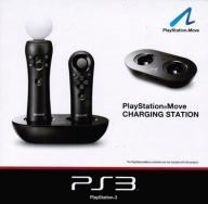 Playstation Move: Charging Station
