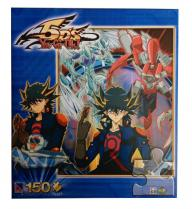 yu gi oh puzzle
