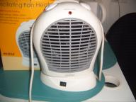 Fan heater/ventilator