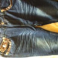 true religion jeans                     waist 38