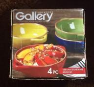 Gallery Verona Stoneware 4 pc