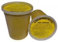 Large 100% Shea Butter