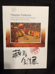 Tibetan Folklore Postcards